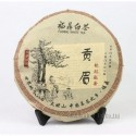 Promotion! 2006 Year  White Tea, 357g lower blood pressure White Peony,Organic Gong Mei,Famous Chinese Anti-age tea,CBJ12