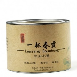 Top Quality Lapsang Souchong, Wild Wuyi Black Tea,no-smoked flavor,Tin gifts package