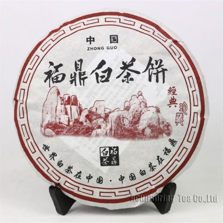 Wholesale! 2014 Year White Tea, 300g Big Leaf White Peony, Organic Tea,Chinese Fuding tea, Anti-age Food,100% natural,CBJ18