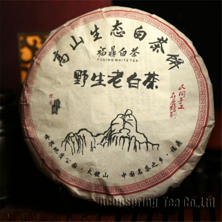 2007 Wild Big Leaf White Tea,300g Old White Shou Mei,Famous China Anti-age tea,Fuding Bai Cha,100% Natural Health Food,CBJ28
