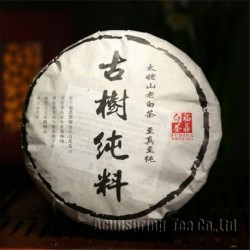 2004 year Big Leaf White Peony,300g Aged Old White Tea,Famous China Anti-age tea,Fuding Bai Cha,100% Natural Health Food,CBJ24