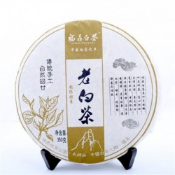 Old White Peony, 2008 Year Anti-age White Tea, Aged Baimudan, Famous Chinese tea, reduce sugar blood Food, Promotion,CBJ04