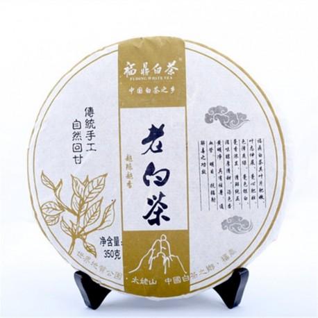 Old White Peony, 2008 Year Anti-age White Tea, Aged Baimudan, Famous Chinese tea, reduce sugar blood Food, Promotion,CBJ04