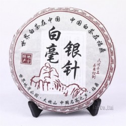 2013 good Quality White Tea, 350g White Peony, Organic Baimudan, Chinese tea, reduce sugar blood,100% natural Food,CBJ08