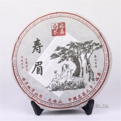 Promotion! 2011 Year Aged White Tea, 350g White Peony, Organic Shou Mei Tea,Chinese Fuding tea, Anti-age Food,100% natural,CBJ10