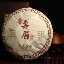 2004 year Old White Tea,350g Aged White Shou Mei tea,China Organic Fuding Tea,Cha,reduce blood pressure,100% natural food,CBJ26