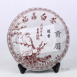 Wholesale! 2010 Year White Tea, 300g White Peony, Organic Tea,Chinese Fuding tea, Anti-age Food,100% natural,CBJ09