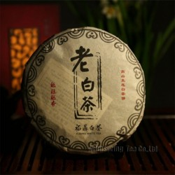 1998 Year Old White Peony,Premium 357g Lower Cholesterol White Tea,Famous China Anti-age tea,100% Natural Food,CBJ21