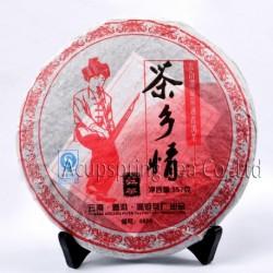 2009 Yunnan Jingmai Puerh Tea,357g shu Puer, Chinese Ripe Pu'er,Skinny pu-er Tea
