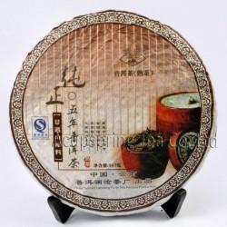 2009 Jingmai Mountain Puerh Tea,357g Puer Ripe Pu'er,Chinese shu Pu-er,good gift