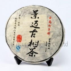2012 Jingmai Old Tree Puerh Tea,357g  Raw Puer, Pu'er Tea,Sheng Cha,Chinese Tea