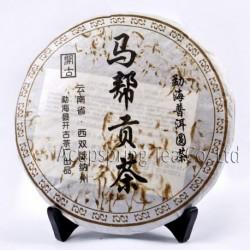2006 Aged Yunnan Menghai Puerh Tea,357g shu Puer Chinese Ripe Pu'er,Slimming Tea