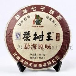 Famous Brand 2013 Puerh Tea,357g Menghai Ripe Puer,Chinese Yunnan Shu Pu'er,gift