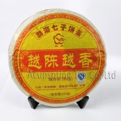 2008 Year,Menghai,the longer the better, Puerh Tea, 357g Puer, Chinese Ripe Pu'er,Shu