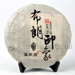 2014 Year Raw Puerh Tea,357g Bulang Mountain Puer,Pu'er Tea,Pu-er Sheng Cha,gift