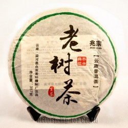 2014 Collection Old Tree Puerh Tea,357g Yunnan Puer,Raw Pu'er,Sheng Pu-er,Gifts