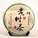 2014 Collection Old Tree Puerh Tea,357g Yunnan Puer,Raw Pu'er,Sheng Pu-er,Gifts