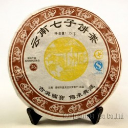 2008 Collection Puerh Tea,357g Shu Puer,Yunnan Ripe Pu'er,Chinese Shu Pu-er Tea