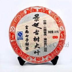 2008 Jingmai old tree Puerh Tea,357g Puer,Ripe Pu'er,Chinese shu skinny Pu-er