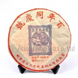 2002 famous Puerh Tea,357g Yunnan Old Puer,Ripe Pu'er,shu Pu-er,Christmas gift