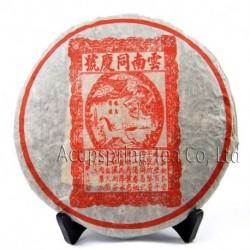 2006 Famous Yunnan Puerh Tea,357g Puer,Chinese Ripe Pu'er,Slimming Pu-erh Tea