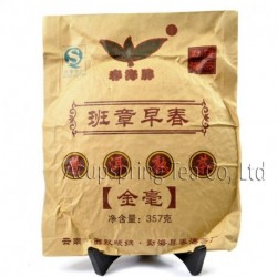 2007 Year,Banzhang,Early Spring, Puerh Tea, 357g Puer, Chinese Ripe Pu'er,Shu