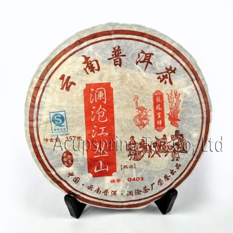 2008 Lancangjiang Pu-erh,357g Yunnan Pu-er,Ripe Pu'er,Chinese Puer Slimming tea