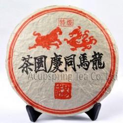 2001 famous aged Puerh Tea,357g shu Puer,Chinese Ripe Pu'er,Slimming pu-er Tea