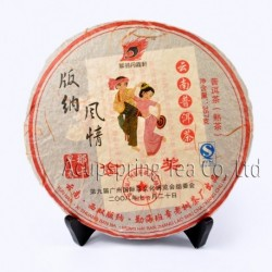 Gold Award 2008 Puerh Tea,357g Shu Puer,Banzhang Ripe Pu'er,Chinese Pu-er Tea