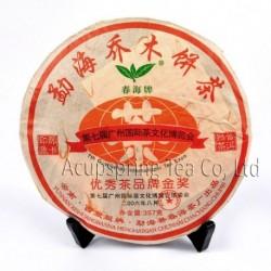 Gold Award  2006 Puerh Tea,357g Menghai Puer,Ripe Pu'er,Chinese Shu Puer,gifts