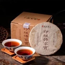 100g Premium Slimming Puerh Tea,2014 year Ripe Pu-erh,Yunnan high mountain Pu'er