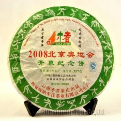 commemorate 2008 Beijing Olympic Games Puer Tea,357g Raw Pu'eh,Puerh,good gift