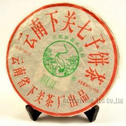 2003 Famous Aged Puerh Tea,357g Yunnan Puer,Raw Pu'er,Chinese Sheng Pu-er,Gifts