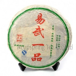 2012 Yiwu Mountain Puerh Tea,357g Old Tree  Puer,Chinese Raw Pu'er,Skinny Pu-er