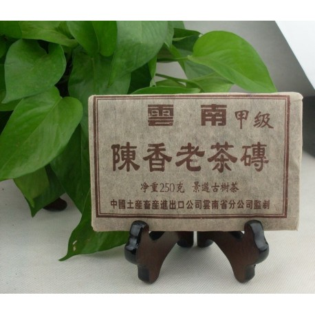 20 years old yunnan puer tea, 250g premium Chinese Puerh, brick pu'er tea for health care products