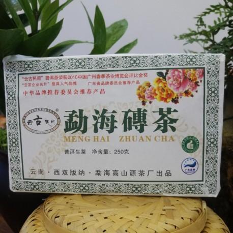 Yunnan Menghai 250g Puerh Tea,Sheng Puer,Chinese Raw Pu'er,Slimming Pu-er